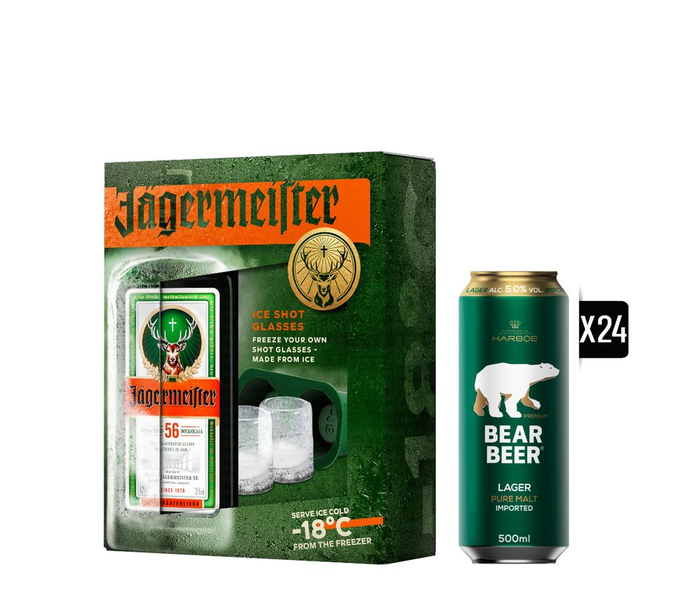 05bb-pack-jager